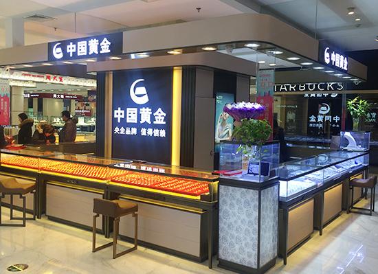 中国黄金珠宝展柜展示柜定做