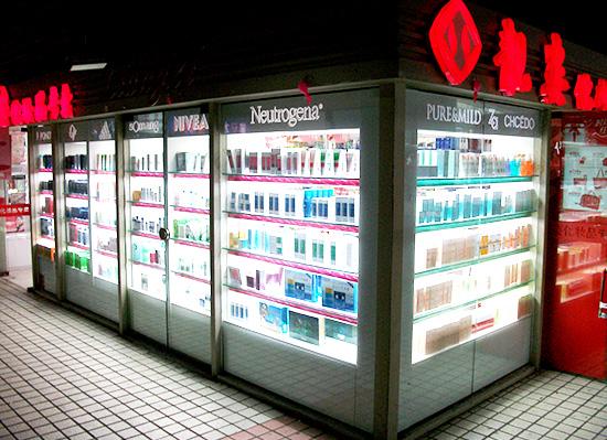 化妆品展柜设计制作厂家