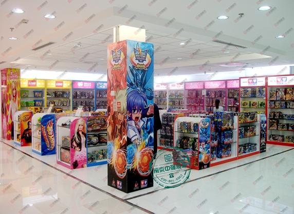 南京南站永辉超市迪奥双钻玩具展柜