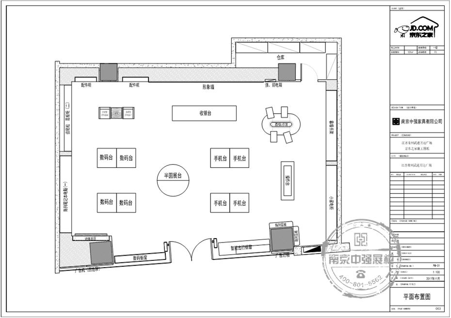京东之家cad平面图