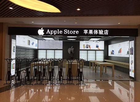 苹果专卖店展柜柜台