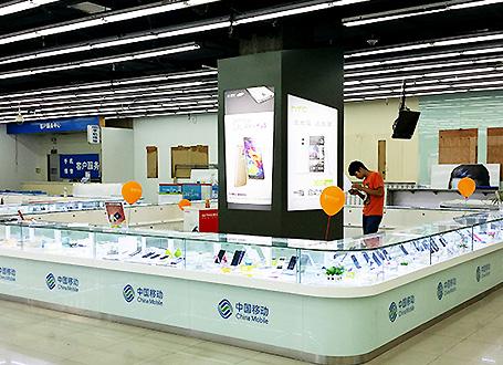 南京中国移动手机柜台