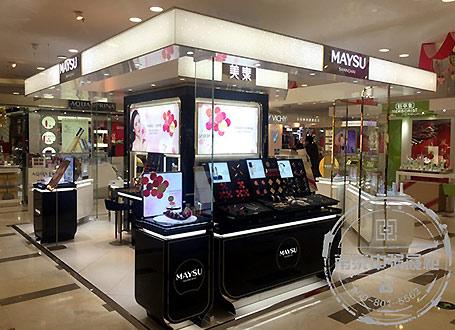 南京美素化妆品展柜设计制作安装服务