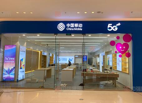 中国移动手机展柜定制厂家